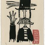 Xilografía NEVERCAN SAY GOODBYE. Dos tintas. 14 x 20 cm. Edición numerada de 20 ejemplares firmados por el autor.