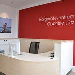 Hörgerätezentrum Gabriele Jütz, Filiale: Empfangsbereich