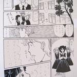 「恋と涙とライバルと」