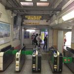 JR山手線高田馬場駅戸山口改札でて左です