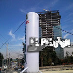 torre inflable