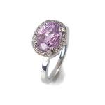 Neu: Ring in Weißgold mit pink Saphir und Brillanten