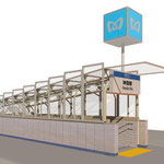 Tokyo Metro Ginza Line Renewal Competition