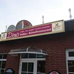 Dimis Imbiss Schnellrestaurant Griechisch essen Gifhorn Leuchtwerbung