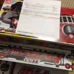 鈴木恵サンタから仮面ライダードライブ〜DXドア銃、トッキュウチェンジャーが陸前高田と大船渡の男の子に贈られました。サンタさん(人''▽`)ありがとう☆