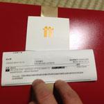 江田雅子サンタからポケモンオメガルビーのプレゼント。仮設住宅のあの子の願いに贈られました!サンタさん(人''▽`)ありがとう☆