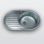 WW-7750   Кухонная мойка из нержавеющей стали Покрытие:Глянцевая/ Матовая/Микродекор Размеры: 770х500 мм Толщина стали: 0,8 мм Глубина чаши: 180 мм Диаметр чаши: 400 мм Расположение чаши: слева/справа  Комплектация: мойка + сифон + уплотнитель + крепления