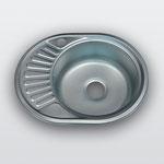 WW-5745 Кухонная мойка из нержавеющей стали. Оптом. Глянец/матовая/микродекор Размеры: 570х450 мм Толщина стали: 0,6 мм Глубина чаши: 160 мм Диаметр чаши: 350 мм Расположение чаши: справа/слева Комплектация: мойка + сифон + уплотнитель + крепления