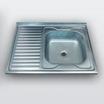 WW-8060 Кухонная мойка из нержавеющей стали Покрытие:Глянцевая/ Матовая Размеры: 800х600 мм Толщина стали: 0,4 мм Глубина чаши: 160 мм Размер чаши: 400х400 мм Расположение чаши: справа/слева Комплектация: мойка + сифон + уплотнитель + крепления