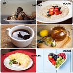 #Правильноепитание#Завтрак#Фото_до_и_после#