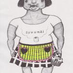 「ファッション通信」シュウマイおばさん