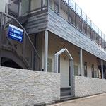 外壁塗装・サイディング張り・外構のタイル張り施工後