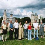 Kremlin de Serpoukhov 2003, à 100 km au sud de Moscou