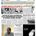 Tutto il mondo sapeva (Al-Jazira).