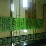 Tiras de carteles llamando a la huelga.