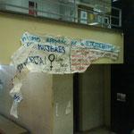Vista general del cartel en apoyo del sacrilegio de Somosaguas.