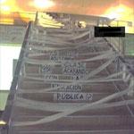 Escaleras bloqueadas con papel higiénico y corcheras.