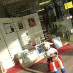 19.3.2014 Stadtbibliothek (Jugend) Worms