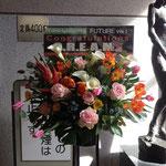 ダンス発表会のスタンド花 15,000円税別、豊川市