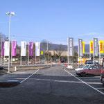 FMZ Baden