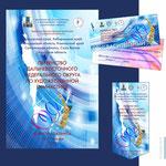 2013 | макеты и печать баннеров, наградной продукции