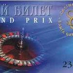 2001 | макет и печать лоторейных билетов