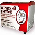 холодильное оборудование / аппликация / фотопечать