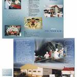 2004 | макет и печать буклета