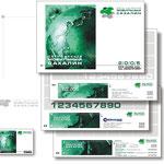 2004 | макеты и печать буклета, календаря