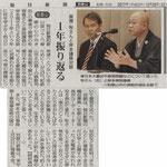 2011年12月25日毎日新聞