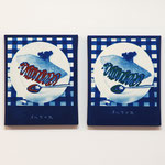オムライス RO , GY / 2014 F3号 cyanotype シルクスクリーン