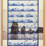 君と僕は夢の中 - Island symbol - / 2017 紙にcyanotype、フィルム