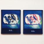 焼鳥 BY , PY / 2014 F3号 cyanotype シルクスクリーン
