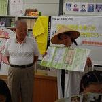 地図を見ながら歴史を学ぶ。地元郷土史家の飯田先生にお話しをしていただく。  商店街キャラクター(まだ、平面図案ができた段階)も登場