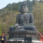 Un Bouddha
