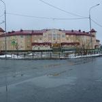 Une école dans la ville gazprom