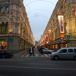 Une rue près du Kremelin