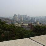 Séoul sous la brume (polution ??)