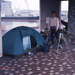 On peut camper n'importe où au Japon