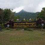 Nan nach Nuang Ngeun