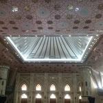 IR - Imam Khomeini Monument