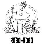 ロボ・ロボ2016
