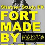 WEB宣伝デザイン:『例えばなし砦』(2009年)