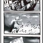 漫画:『戦国武将vsウルトラマンガイア』(2000年)