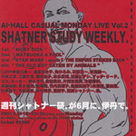 フライヤーデザイン:『週刊シャトナー研2003』(2003年)