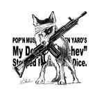 ポップンマッシュルームチキン野郎『うちの犬はサイコロを振るのをやめた』(2016)Tシャツ(2016)Tシャツ