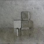 Жестянки и куб.    2008 г. Холст, масло, акрилик. 71х92 см.