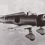 "Mitsubishi A5M ""Claude"""