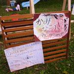 ほおのきFes 2015.4 *Holab かみひこうきWS http://honokibatake.com/2015/05/15/honokifesreport/