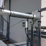 UKW-Antenne und das Herz der Kurzwellenantenne